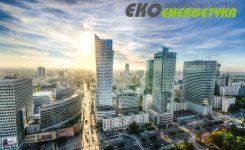 Ekoenergetyka-Polska charging stations again in Warsaw!