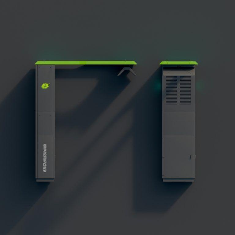 Link Charger F